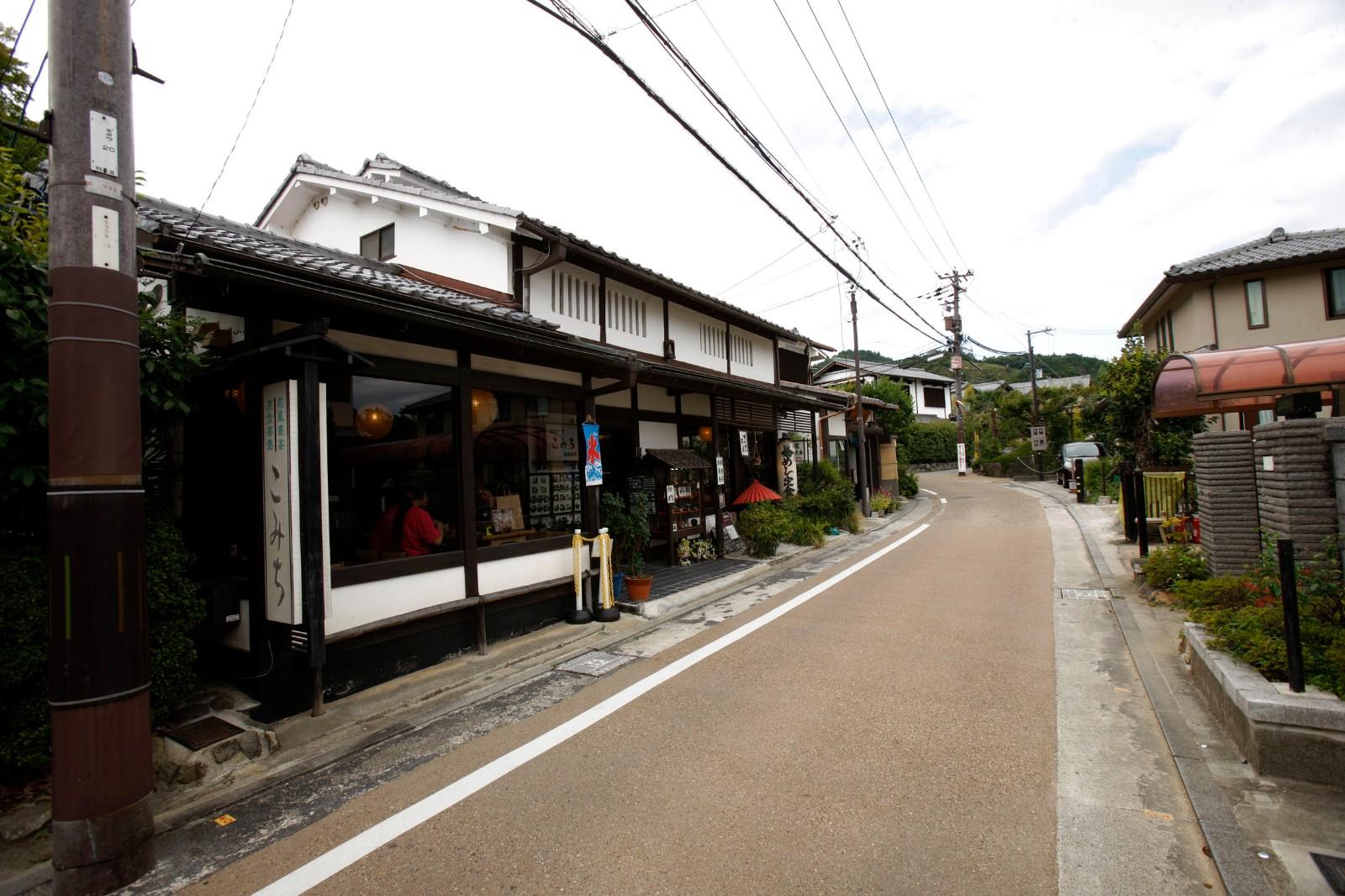 日本房产问题汇总